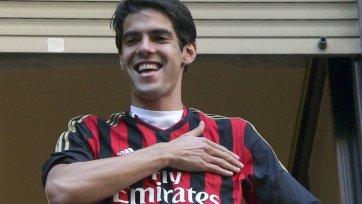 Кака: «Я останусь в «Милане», несмотря ни на, что»