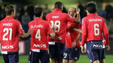 «Осасуна» вырывает важные очки в матче против «Реал Сосьедада»