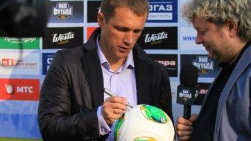 Виктор Гончаренко: «Первая половина была лучше»