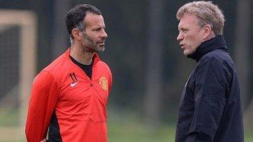 «Манчестер Юнайтед» может предложить Гиггзу новый контракт