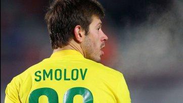 Федор Смолов выйдет на поле в матче против «Динамо»