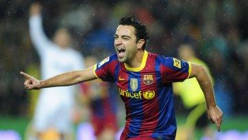 Хави: «В Мадриде рассчитываем выиграть»