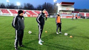 «Терек» готовится к 24-му туру на базе академии «Спартака»