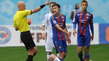 Решение КДК: Алан Дзагоев пропустит три матча