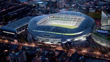"""""""Тоттенхэм"""" собрался строить новый стадион"""