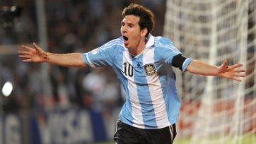 Кто станет лучшим бомбардиром на Чемпионате мира?