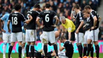 Джей Родригес серьезно травмировался в матче с «Сити»