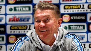 Блохин: «Вся команда сыграла здорово»