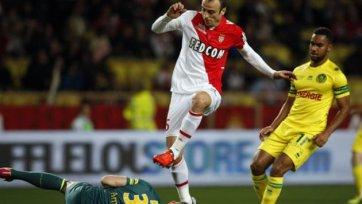 «Монако» не испытал проблем с «Нантом»