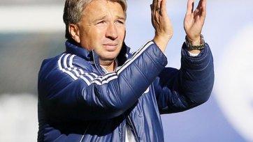 Дан Петреску эмоционально попрощался с «Динамо»