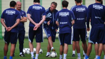 Руководство «Динамо» уволило весь тренерский штаб
