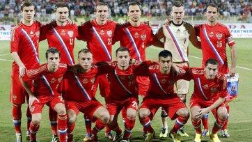 Сборная России отправится на чемпионат мира за десять дней до старта