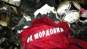 Пожар на тренировках «Мордовии» никак не отразится