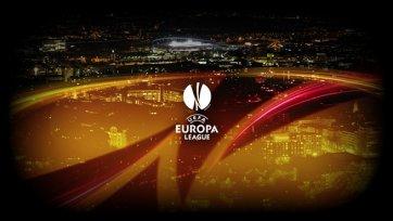 Состоялась жеребьевка полуфиналов Лиги Европы