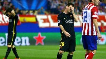 Перезагрузите «Барселону» - не интересно смотреть