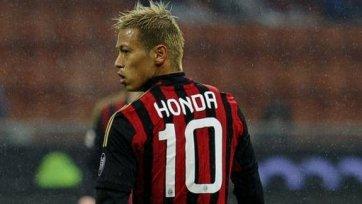 Хонда не поможет «Милану» в ближайшем туре