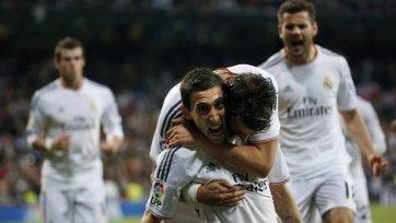«Реал» не заметил «Альмерию»