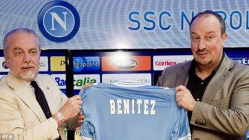 Де Лаурентис: «Мы продолжим сотрудничество с Бенитесом»