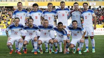 Сборная России большую часть подготовки к ЧМ-2014 проведет в Москве