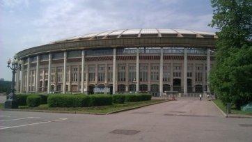 «Лужники» превратятся в чисто футбольный стадион