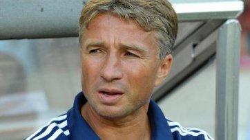 Дан Петреску ушел в отпуск