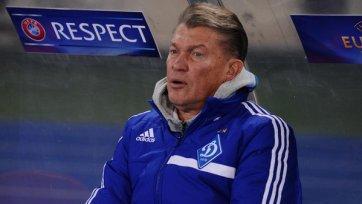 Олег Блохин больше не является тренером «Динамо»