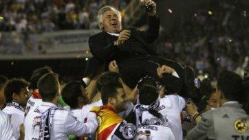 Анчелотти: «Чтобы обыграть «Барселону», нужно быть командой»