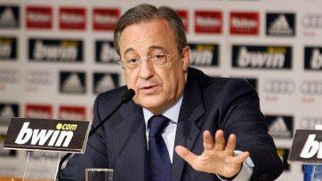 Флорентино Перес: «Победа в кубке станет толчком для триумфа в Лиге чемпионов»