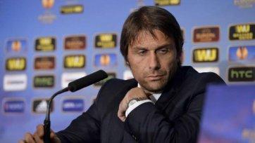 Антонио Конте намерен обсудить новый контракт после окончания чемпионата