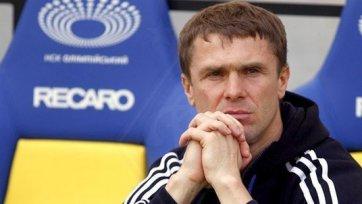 Ребров: «Мне хочется, чтобы «Динамо» играл более агрессивно»