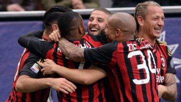 «Милан» уверенно одолел «Ливорно»