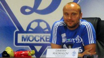 Дмитрий Хохлов: «У нас хорошая молодежь»