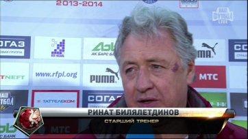Ринат Билялетдинов: «Соперник потрепал нам нервы, но мы вытерпели и вырвали победу»