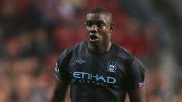 «Наполи» интересуется защитником «Манчестер Сити»