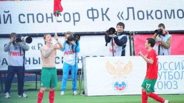 Российский уикенд: бескомпромиссный 26-й тур