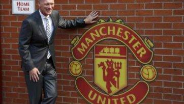 Дэвид Мойес станет богаче на 5,5 миллионов евро
