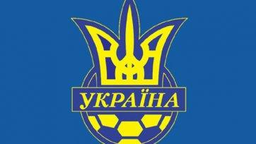 Украина не смогла договориться с Бразилией о проведении товарищеского матча