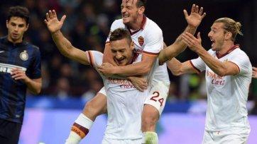 «Рома» получит на трансферные нужды 35 миллионов