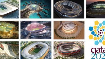 Катар планирует провести чемпионат мира на восьми стадионах