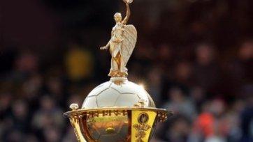 Обладатель Кубка Украины определится в Харькове