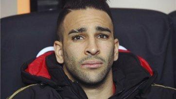 «Милан» хочет сбить цену на Рами