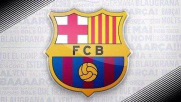 «Барселона» готова потратить 100 млн. евро на трансферы