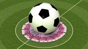 Почем футбол в Европе?