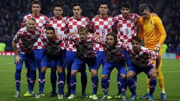 Хорватский шарм