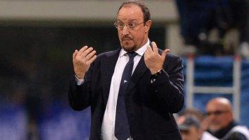 Рафаэль Бенитес: «Мы добились хорошего результата»