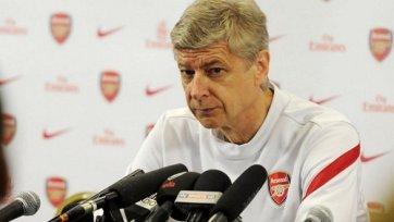 Венгер: «У нашей команды большой потенциал»