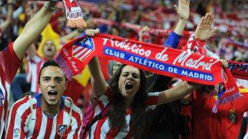 В Лондоне «Атлетико» поддержит 2,5 тысячи фанатов