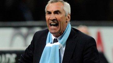 Рейя будет уволен, если «Лацио» не попадет в ЛЕ