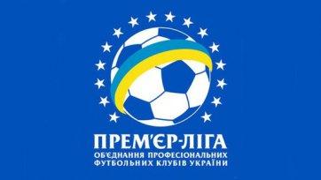«Заря» на выезде обыграла «Севастополь»