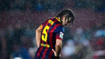 Пуйоль останется в структуре «Барселоны»